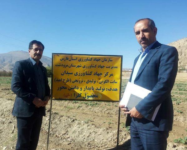 اجرای بیش از 30 طرح امید در شهرستان مرودشت