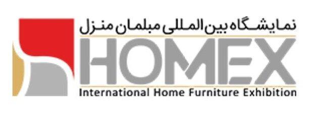 توانایی رقابت مبلمان ایرانی با برندهای خارجی