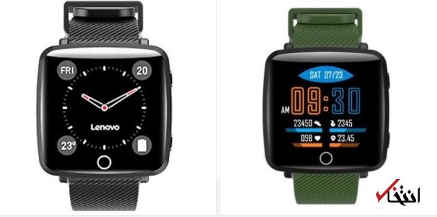 ساعت هوشمند و جدید لنوو رونمایی شد ، نمایشگر رنگی و ضد آب