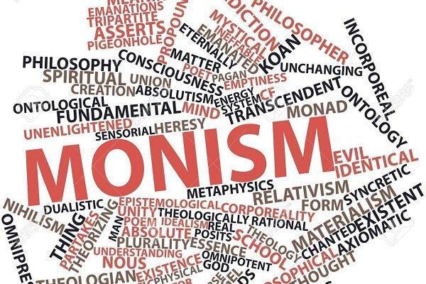 کنفرانس بین المللی مونیسم غیرعادی و ناهنجاری روانی برگزار می گردد