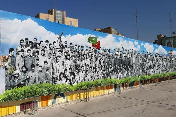 میدان هفتم تیر به تصاویر شهدا مزین شد