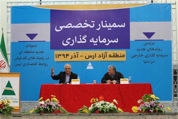 ایجاد بستر برای فعالیت مالی مشارکتی و گروهی در ایران لازم است