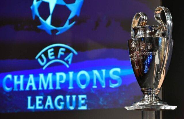 تعویق فینال لیگ قهرمانان اروپا تا بیست و هفتم ژوئن
